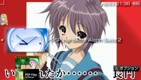 PSP Hardware Alarm Suite 2.6 bld 1648