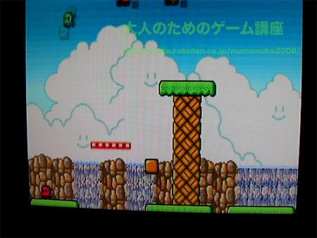 Super-Mario-War-PLAY画面1