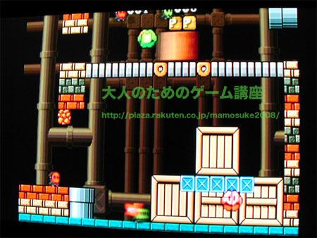 Super-Mario-War-PLAY画面2