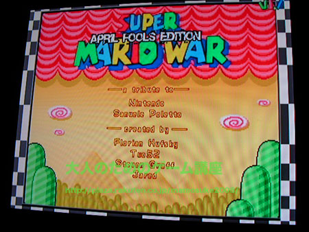 Super-Mario-War-title