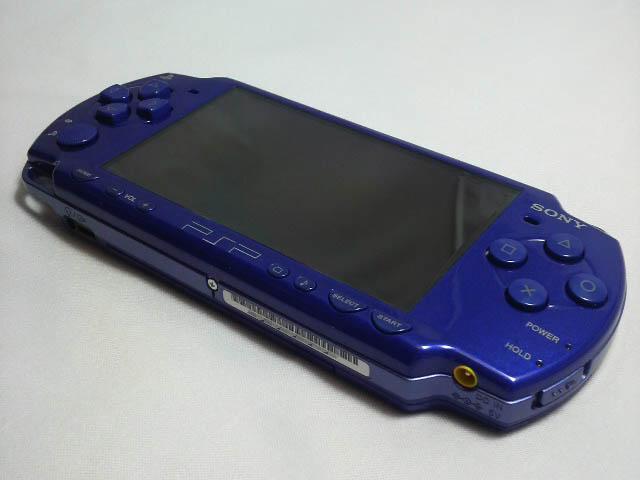 メタリックブルーのPSP-2000