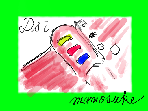 colors_DSi