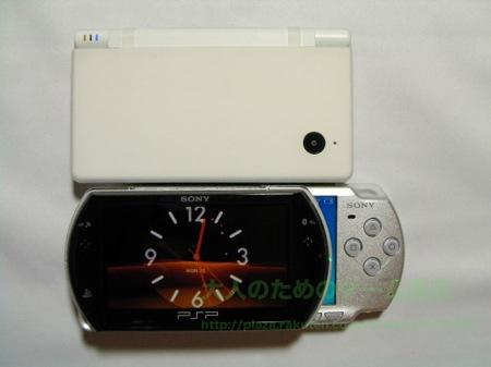 PSPgo PSP-2000 DSiの大きさ比較