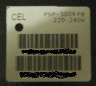 PSP-3000写真6