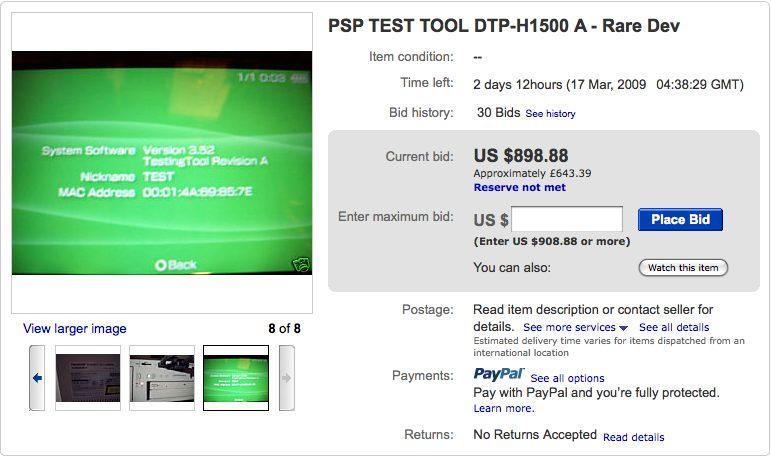 PSP TEST TOOL