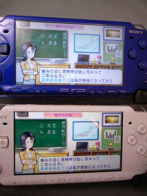 PSP-2000と3000液晶比較