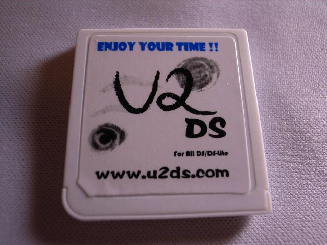 U2DS基盤