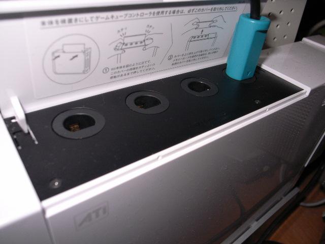 WiiにGCコンを接続
