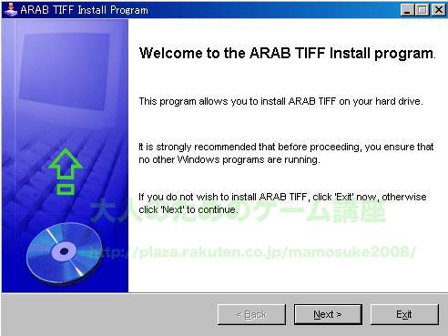ARAB_TIFF_INSTALL_Program