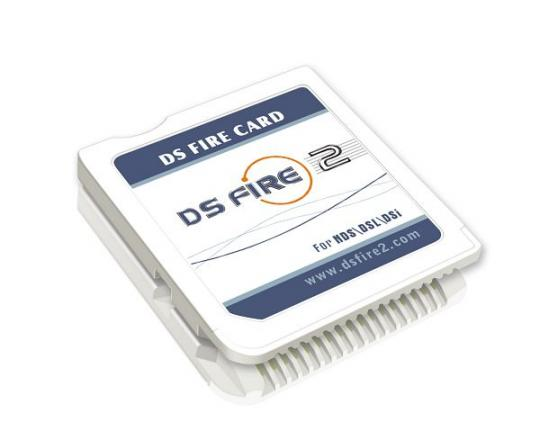 DS FIRE2 Flashcard