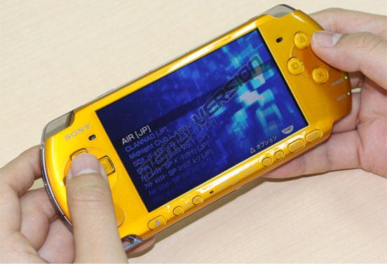 PSP-3000PAR
