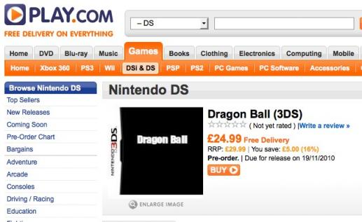 DragonBall_3DS