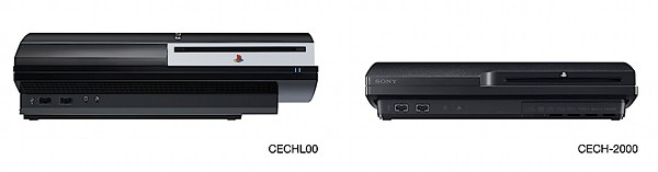 ps3-slim-comparison-3