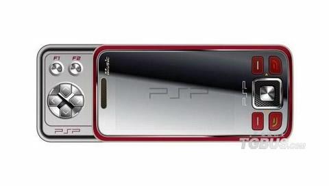PSP_UMDless