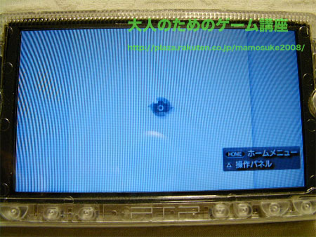 TIFF_exploit_PSP_2