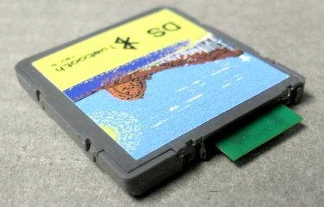 DS用Bluetoothカード