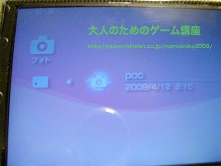 TIFF_exploit_PSP_3