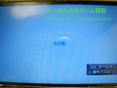 TIFF_exploit_PSP_4