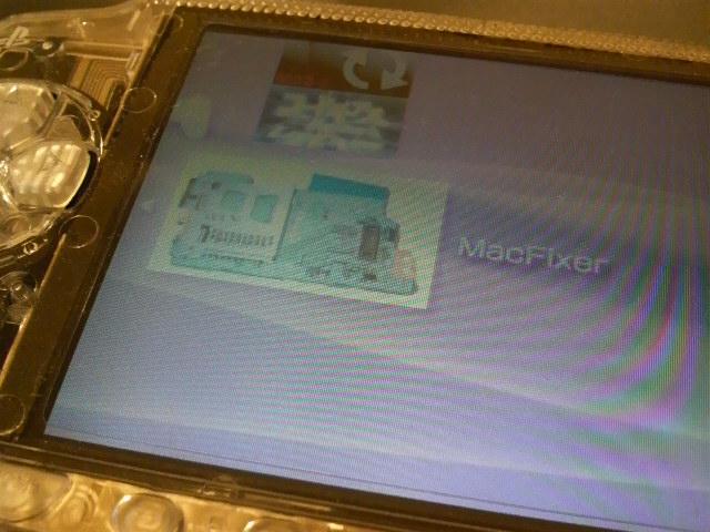 XMBからMacFixerを起動する