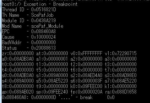 PSPLink_Breakpoint