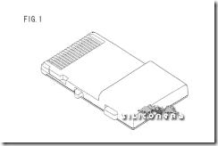 DS Cartridge patent1