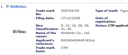 WiiRelax登録商標