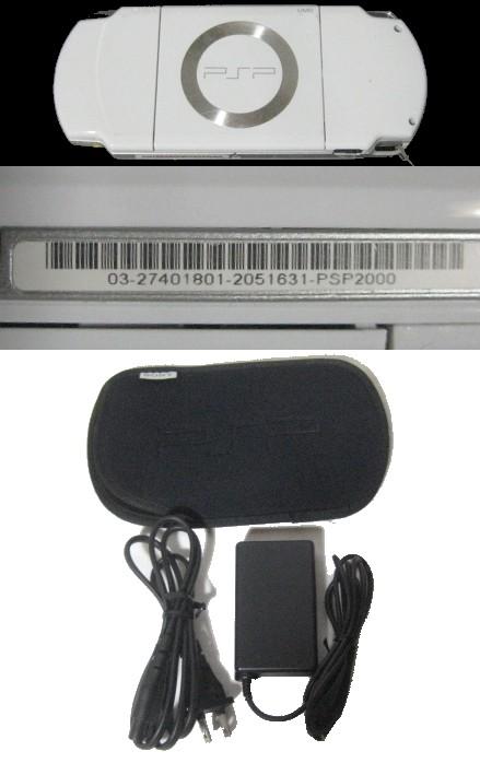 PSP−2000