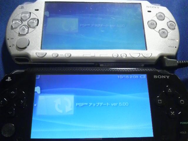 PSP FW5.00_2