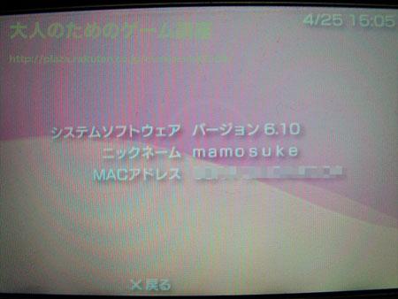 PSP-2000_OFW6.10