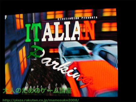 ITALIAN_Parking_1