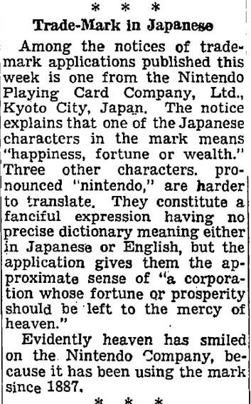 Nintendo_1955_NewYorkTimes