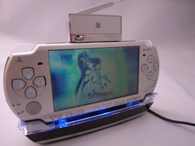 CHARGER STAND 4in1 for PSP-2000_5