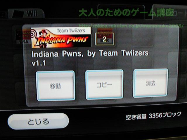 Indiana_Pwns_SAVEDATA