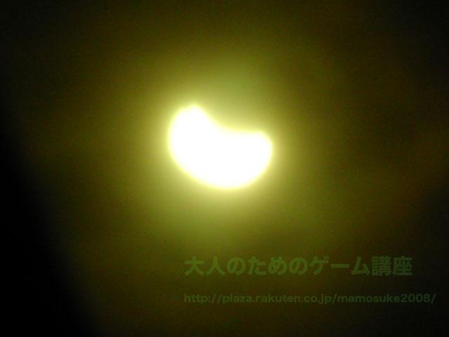 皆既日食2009年7月22日 10:40ごろ