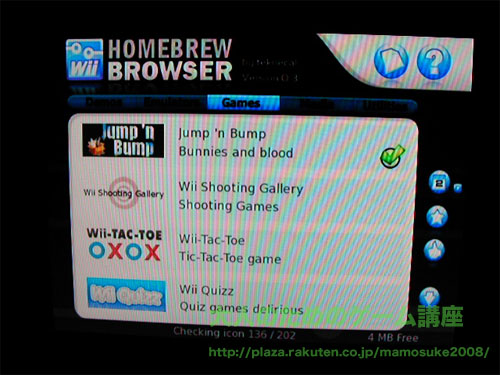 HomeBrewBrowser_1