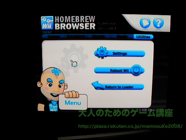 HomeBrewBrowser_2