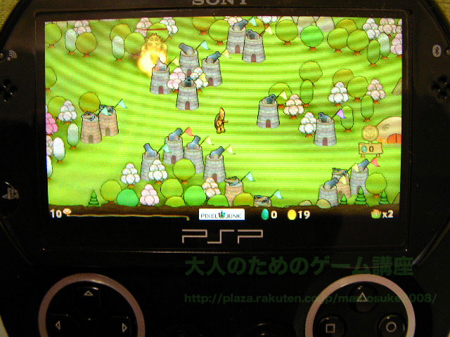 PixelJunk Monsters_on_PSPgo