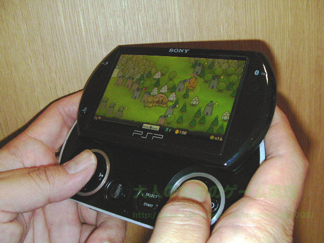 PixelJunk Monsters_Playing