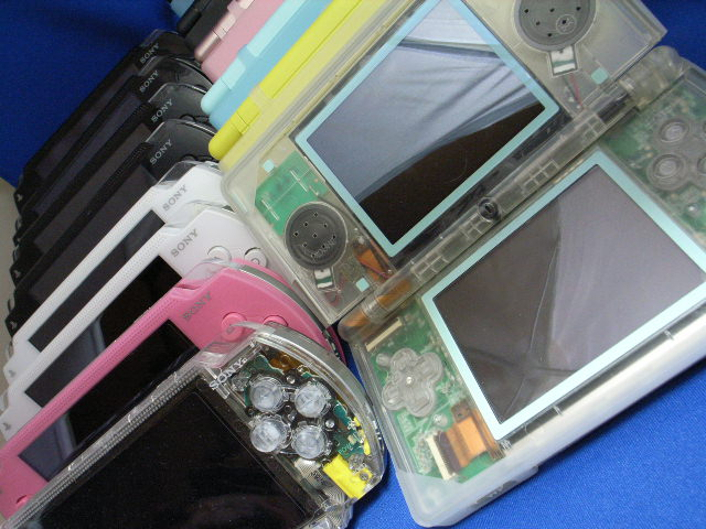 my psp and ds