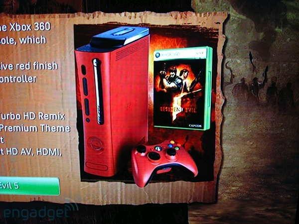 赤いXbox360