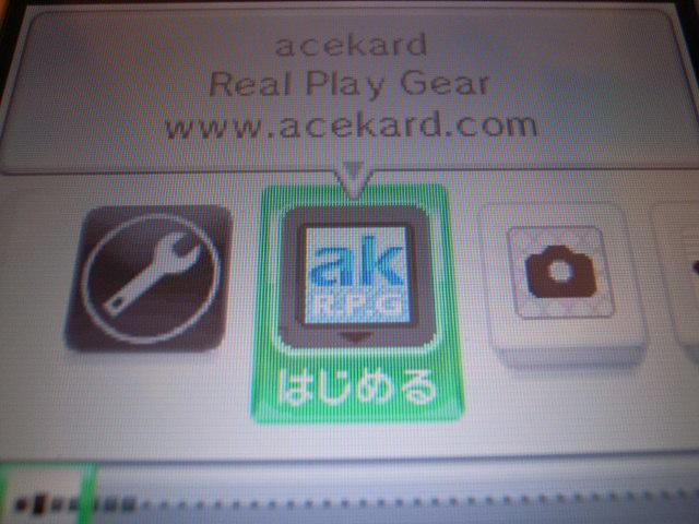Acekard RPG