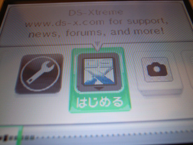 DS-Xtreme