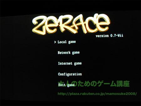 ZeRace_1