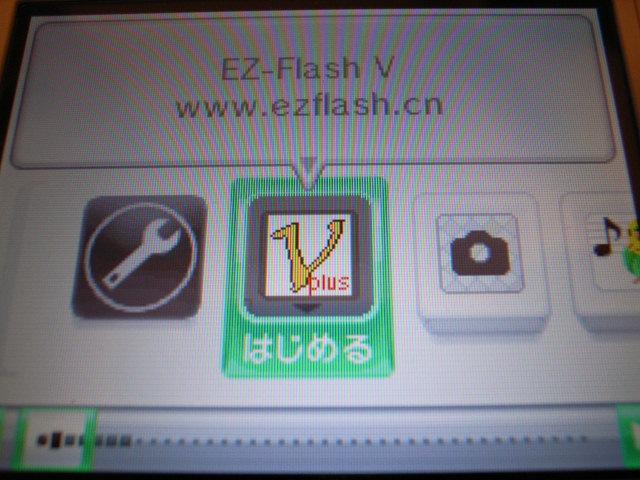 EZ-V plus