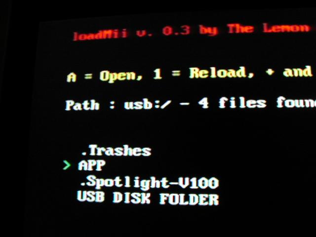 USBメモリ認識