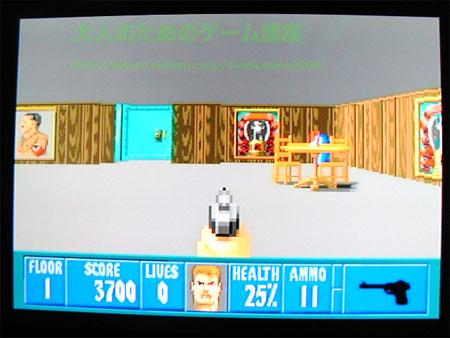 Wolfenstein_3D_Wii_3