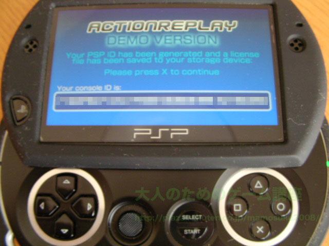 PSP goでPAR起動