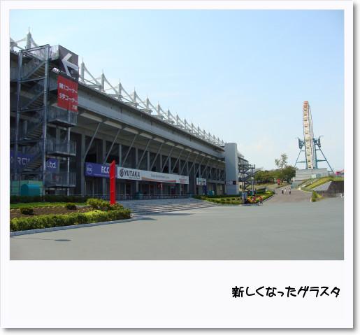 [photo07010116]DSC03246.jpg