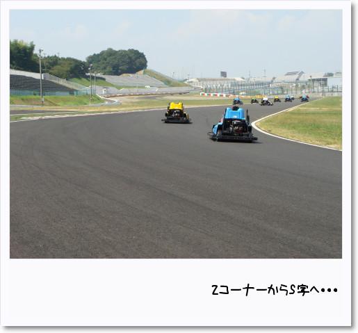 [photo05231203]DSC03173.jpg