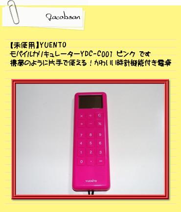 [postit30030305]image.jpg